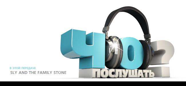 Love radio (2003-2007) реклама