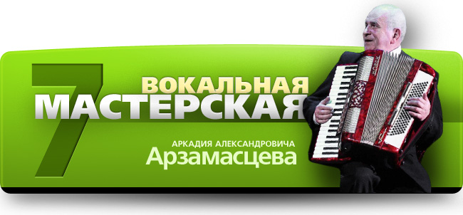 арзамасцев Видео уроки по созданию музыки